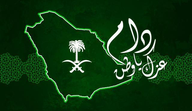 صورة صور عن اليوم الوطني , ذكري الاحتفال الوطنيه بالسعوديه