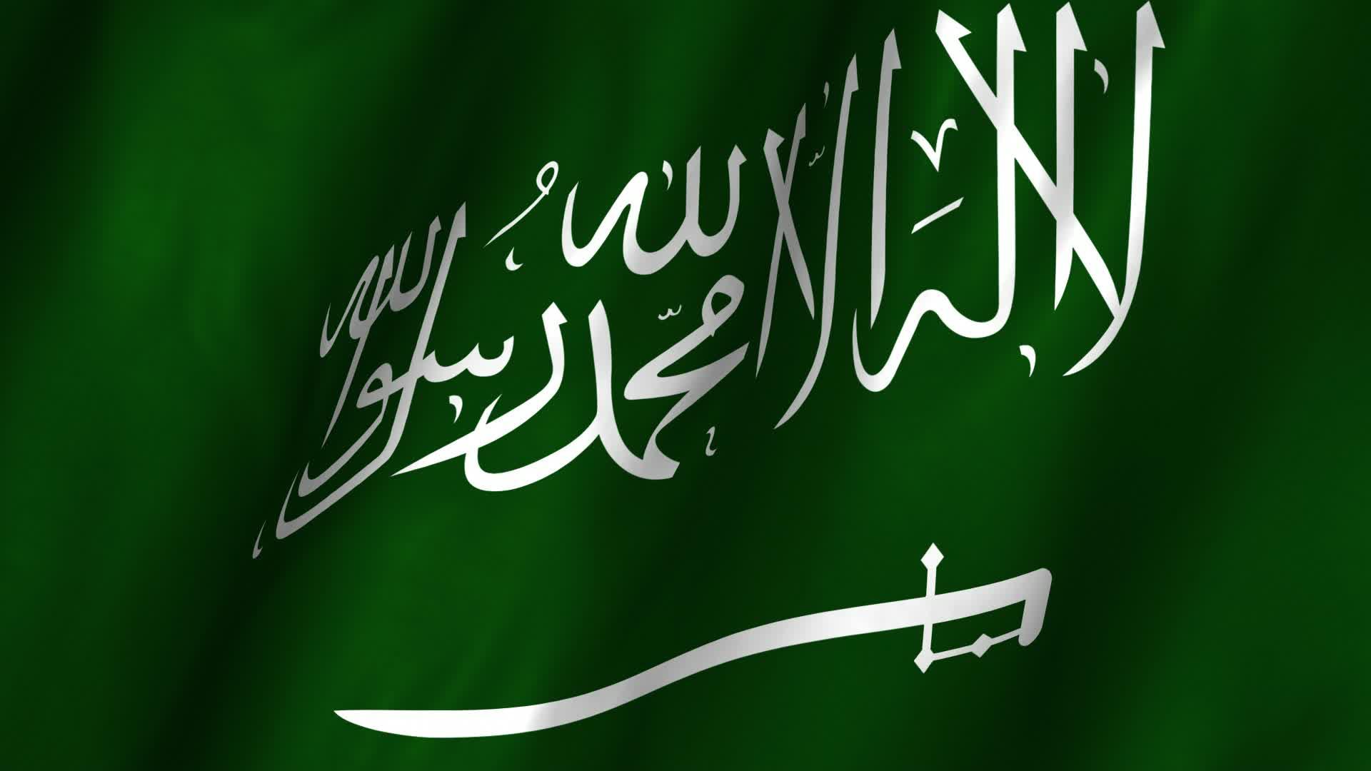 بالصور صور عن اليوم الوطني , ذكري الاحتفال الوطنيه بالسعوديه