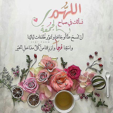 بالصور صور عن الجمعه , بطاقات يوم الجمعه 2727 3