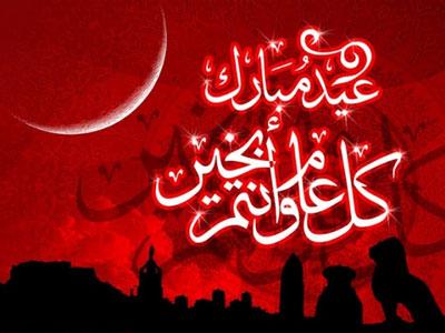 صوره رسائل اسلامية , مسجات دينيه للارسال