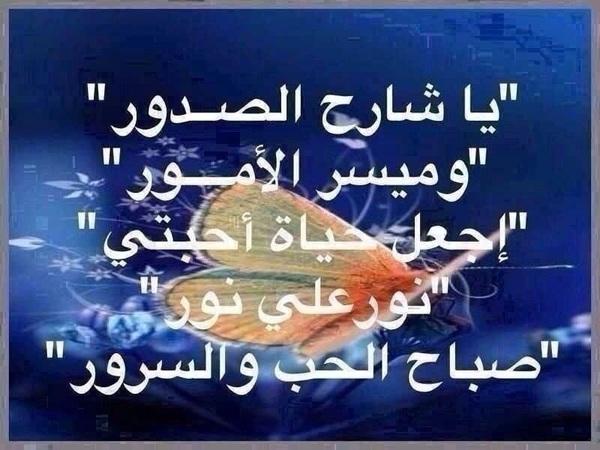 بالصور رسائل اسلامية , مسجات دينيه للارسال 2733 2