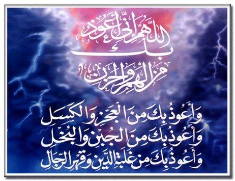 بالصور رسائل اسلامية , مسجات دينيه للارسال 2733 3