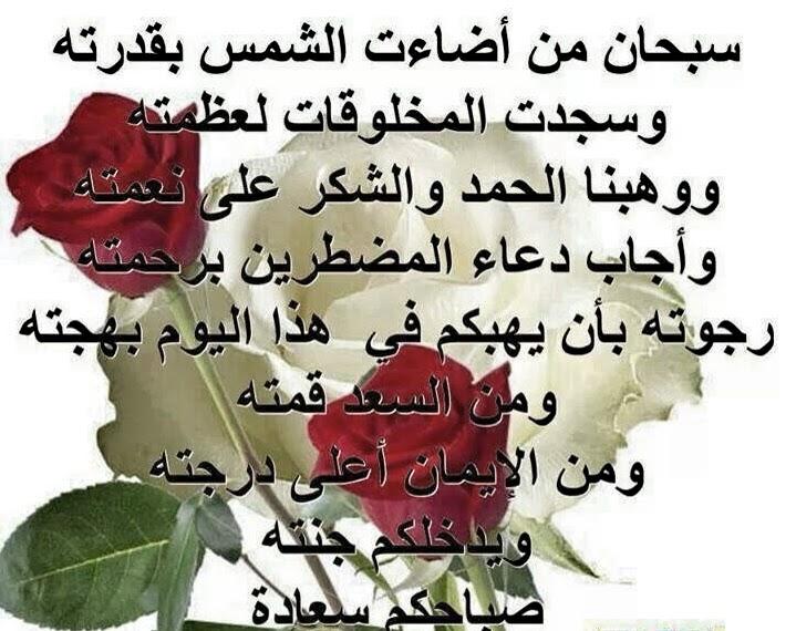 بالصور رسائل اسلامية , مسجات دينيه للارسال 2733 4