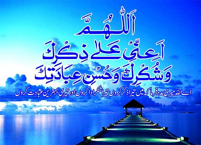 بالصور رسائل اسلامية , مسجات دينيه للارسال 2733 5