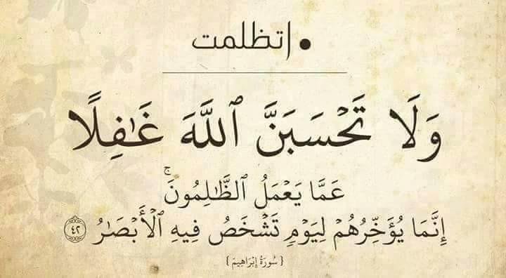 بالصور رسائل اسلامية , مسجات دينيه للارسال 2733 6
