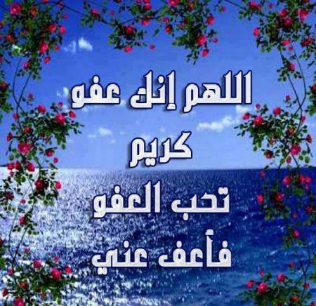 بالصور رسائل اسلامية , مسجات دينيه للارسال 2733 7