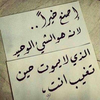 بالصور رسائل اسلامية , مسجات دينيه للارسال