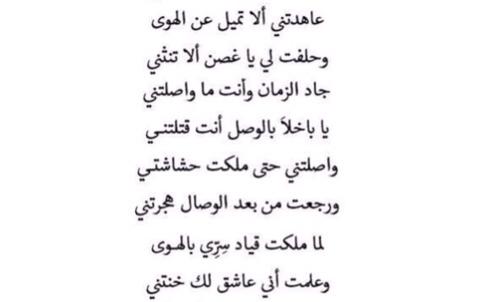 صورة شعر عتاب للحبيب , خواطر عن اللوم بالصور