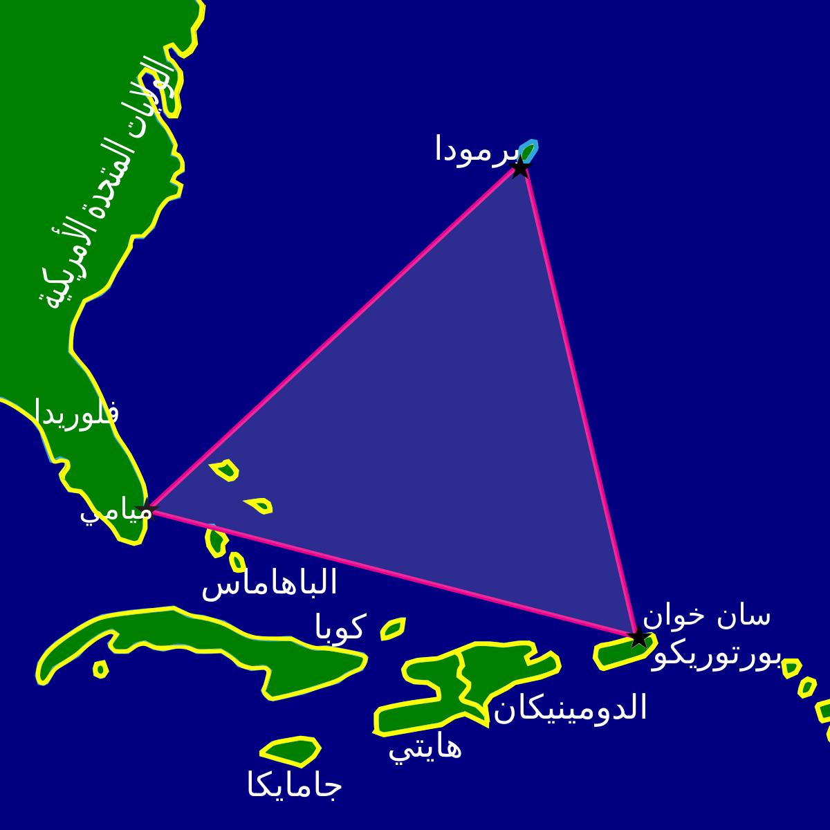 صورة صور مثلث برمودا , مثلث برمودا او مثلث الشيطان