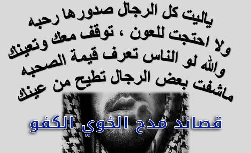 صورة شعر مدح شخص غالي , خواطر واجمل كلمات لانسان عزيز على قلبك