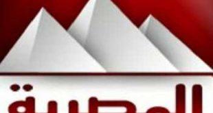 صوره تردد قناة المصرية , البث الفضائي لقنوات المصريه