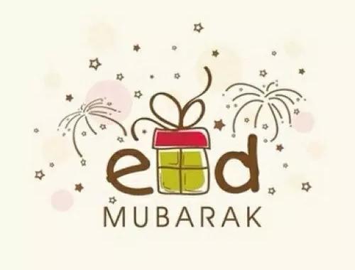 بالصور اجمل صور للعيد , بطاقات تهنئه للاعياد 2797 1