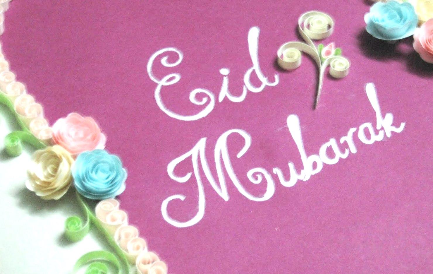 بالصور اجمل صور للعيد , بطاقات تهنئه للاعياد 2797 4