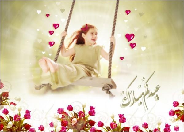 صور اجمل صور للعيد , بطاقات تهنئه للاعياد