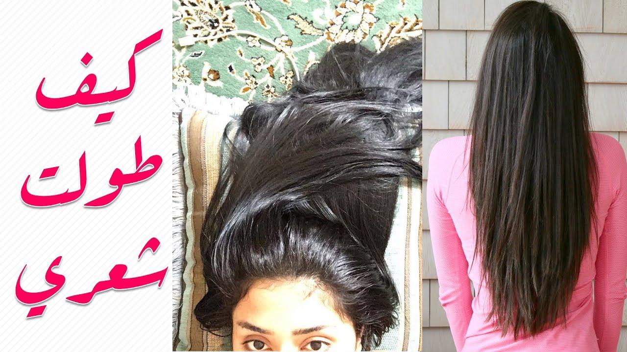 صورة كيف اطول شعري , وصفات لتطويل الشعر مجربه وسهله جدا