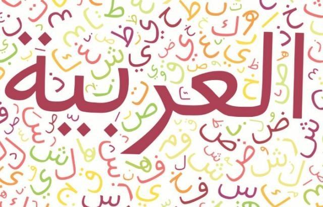 صورة كلمات عربية , صور زخارف بالحروف العربي