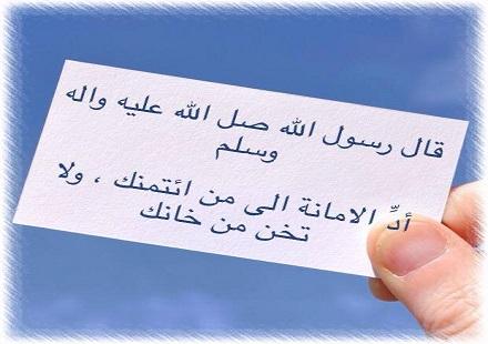 صورة قصص اسلاميه , حواديت دينيه هادفه للصغار 3163 1