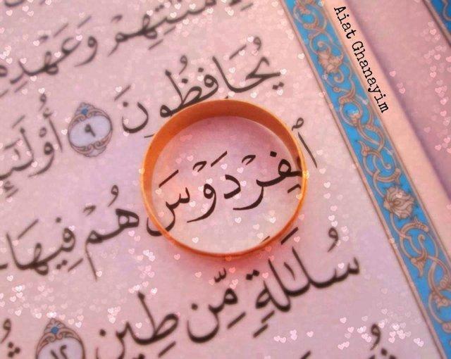 صورة اسماء بنات من القران , صور لاجمل اسامى فتيات اسلاميه 3197 2