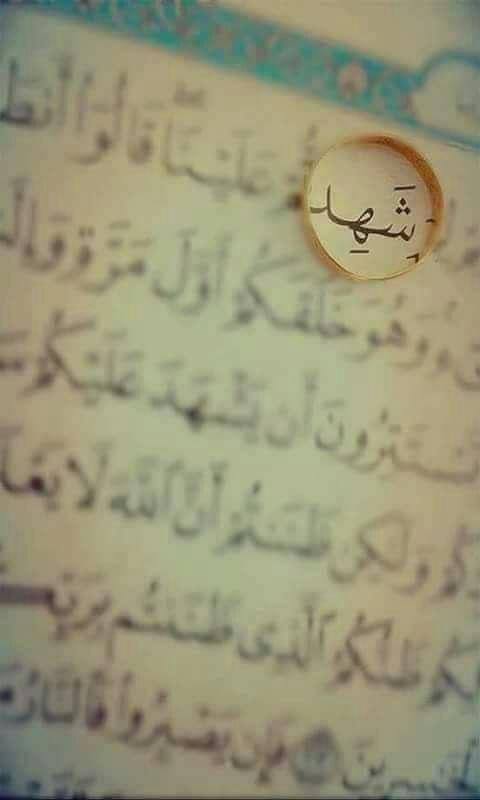 صورة اسماء بنات من القران , صور لاجمل اسامى فتيات اسلاميه 3197 3