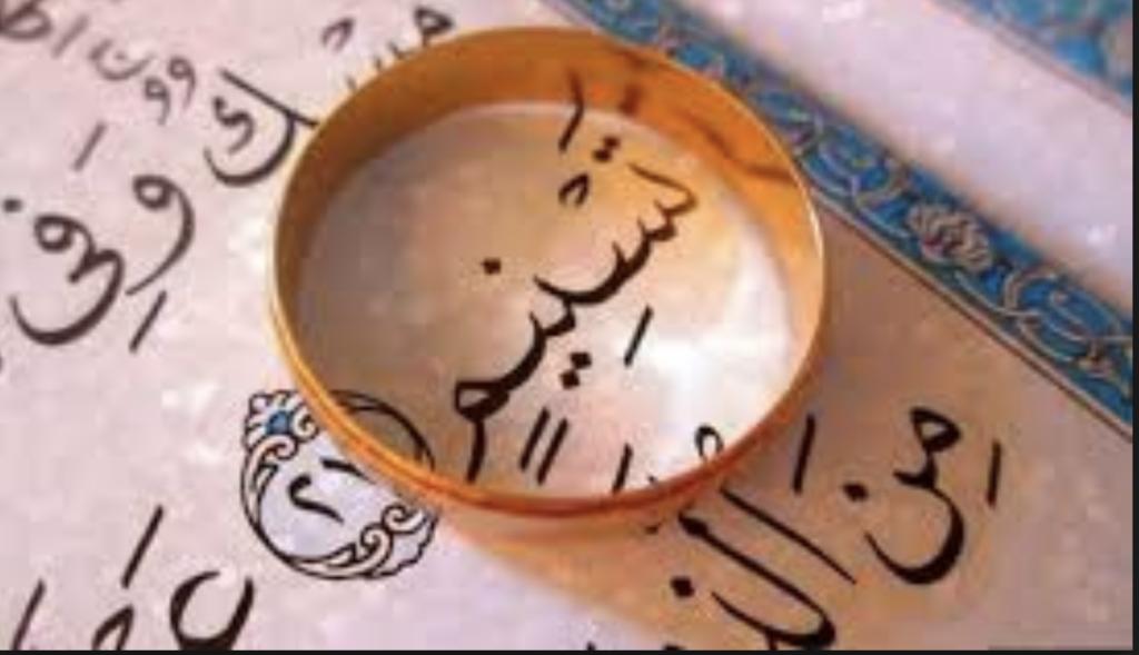 صورة اسماء بنات من القران , صور لاجمل اسامى فتيات اسلاميه 3197