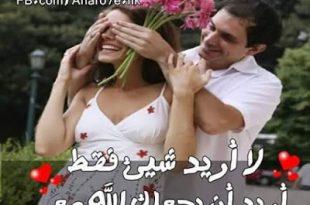 صورة صور حب و رومانسية , اجمل الصور الرومانسية