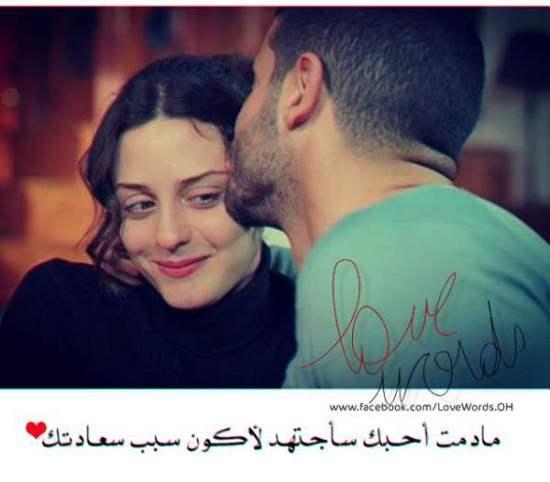بالصور صور حب و رومانسية , اجمل الصور الرومانسية 3219 2