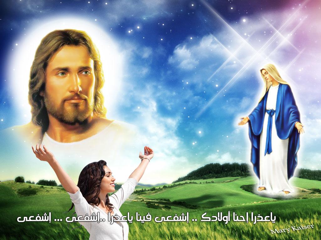 صور صور دينيه مسيحيه , احدث الصور المسيحية او النصرانية
