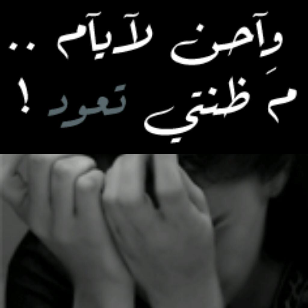بالصور كلام حزين عن الفراق , ستشعر بان قلبك ينفطر 3713 8