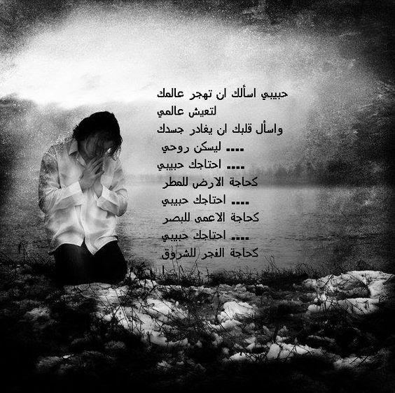 صورة كلام حزين عن الفراق , ستشعر بان قلبك ينفطر