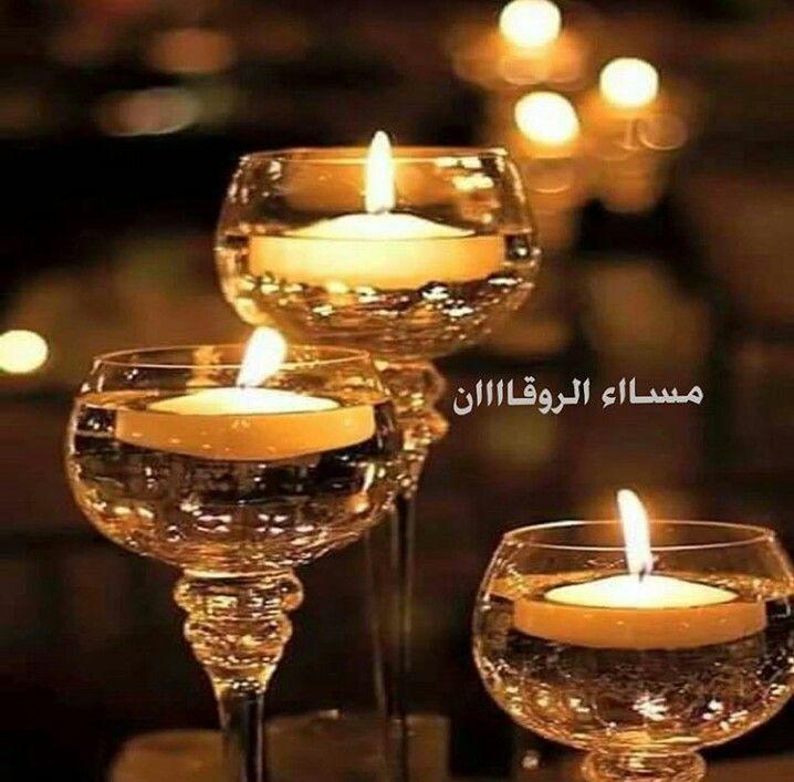 بالصور صور لمساء الخير , لاحلى مساء على من تحبهم 3714 3