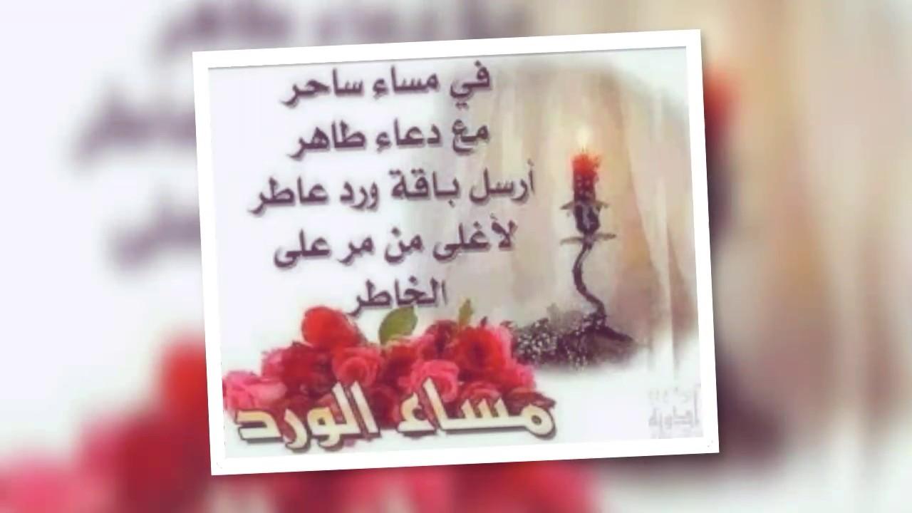 بالصور صور لمساء الخير , لاحلى مساء على من تحبهم 3714 7