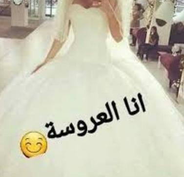 بالصور صور انا العروسه , عروسة 2019 3718 1