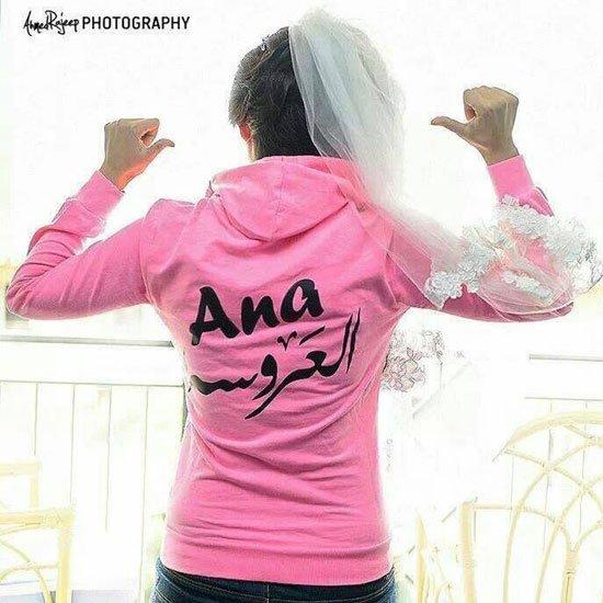 بالصور صور انا العروسه , عروسة 2019 3718 4