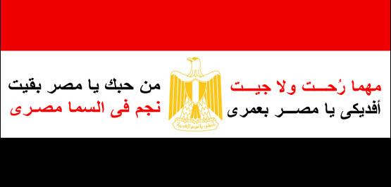 بالصور شعر عن مصر , افضل الاشعار عن ام الدنيا مصر 3790