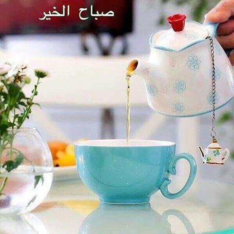 بالصور صباح البركة , اجمل صور صباح الخير 3813 3