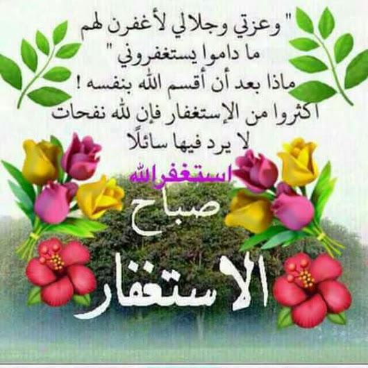 بالصور صباح البركة , اجمل صور صباح الخير 3813 5