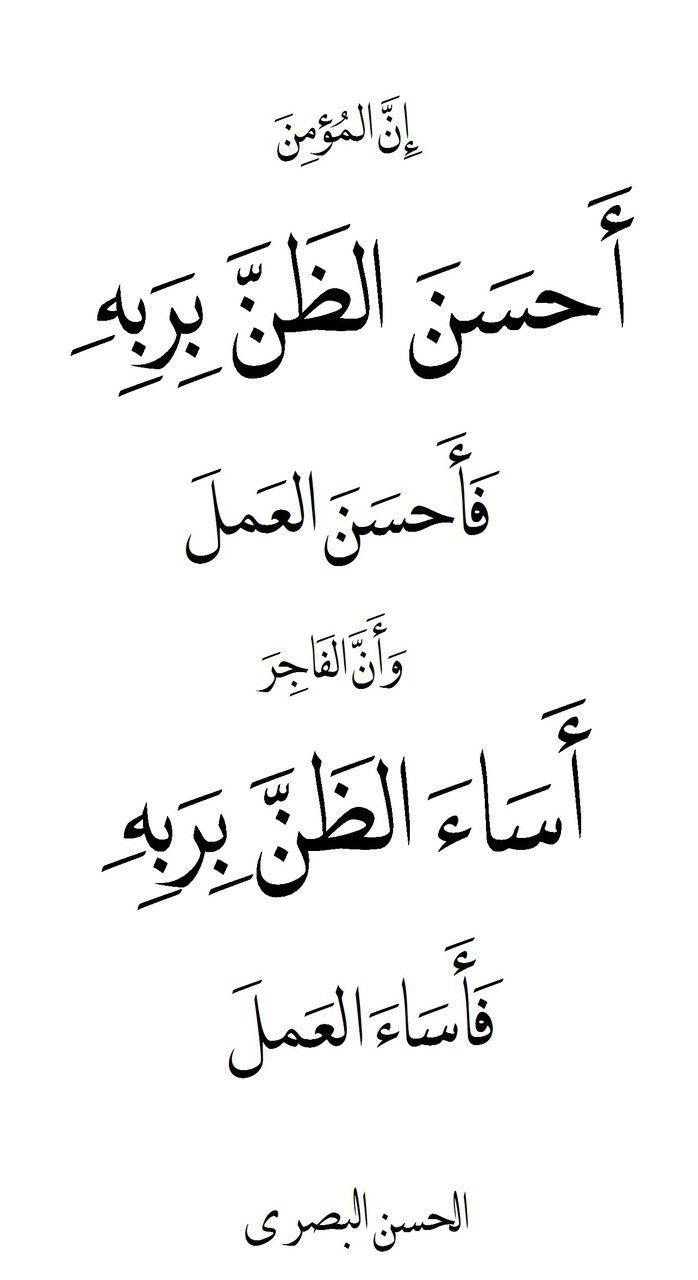 بالصور دروس رمضانية مؤثرة مكتوبة , اجمل شهور العبادة 3834 4