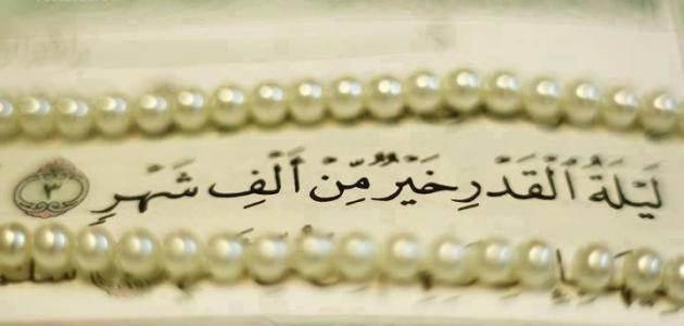 بالصور دروس رمضانية مؤثرة مكتوبة , اجمل شهور العبادة 3834 8