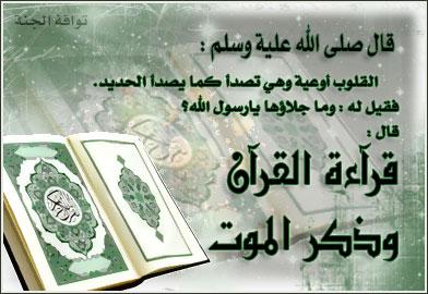 بالصور دروس رمضانية مؤثرة مكتوبة , اجمل شهور العبادة 3834 9