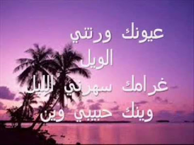 صورة رسائل حب خاصة للحبيب , دلعي حبيبك باجمل رسايل رومانسية 3836 1