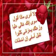 صورة رسائل حب خاصة للحبيب , دلعي حبيبك باجمل رسايل رومانسية 3836 4