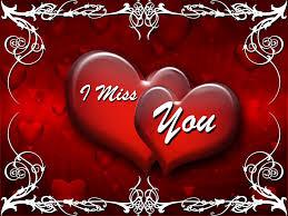 صورة رسائل حب خاصة للحبيب , دلعي حبيبك باجمل رسايل رومانسية 3836 7