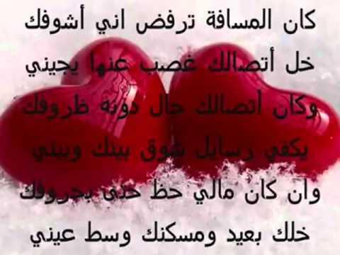 صورة رسائل حب خاصة للحبيب , دلعي حبيبك باجمل رسايل رومانسية 3836 8
