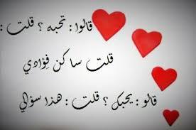 صورة رسائل حب خاصة للحبيب , دلعي حبيبك باجمل رسايل رومانسية 3836