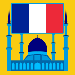 بالصور مواقيت الصلاة في فرنسا , اعرف مواقيت الصلاة 3862