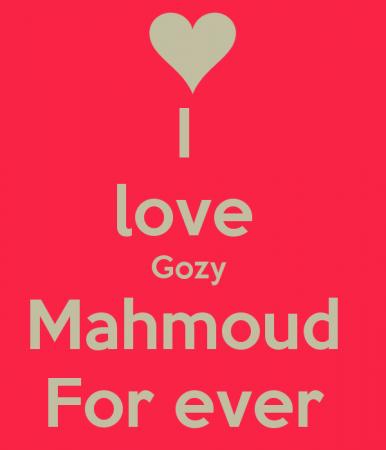 بالصور صور اسم محمود , احلي واحدث رمزيات اسم محمود 3877 2