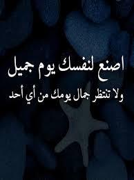 كلمات لها معنى في القلب اقوي الكلمات المؤثرة جدا اقتباسات