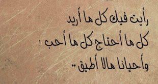 كلام حب جميل , كلمات حب وعشق رومانسية