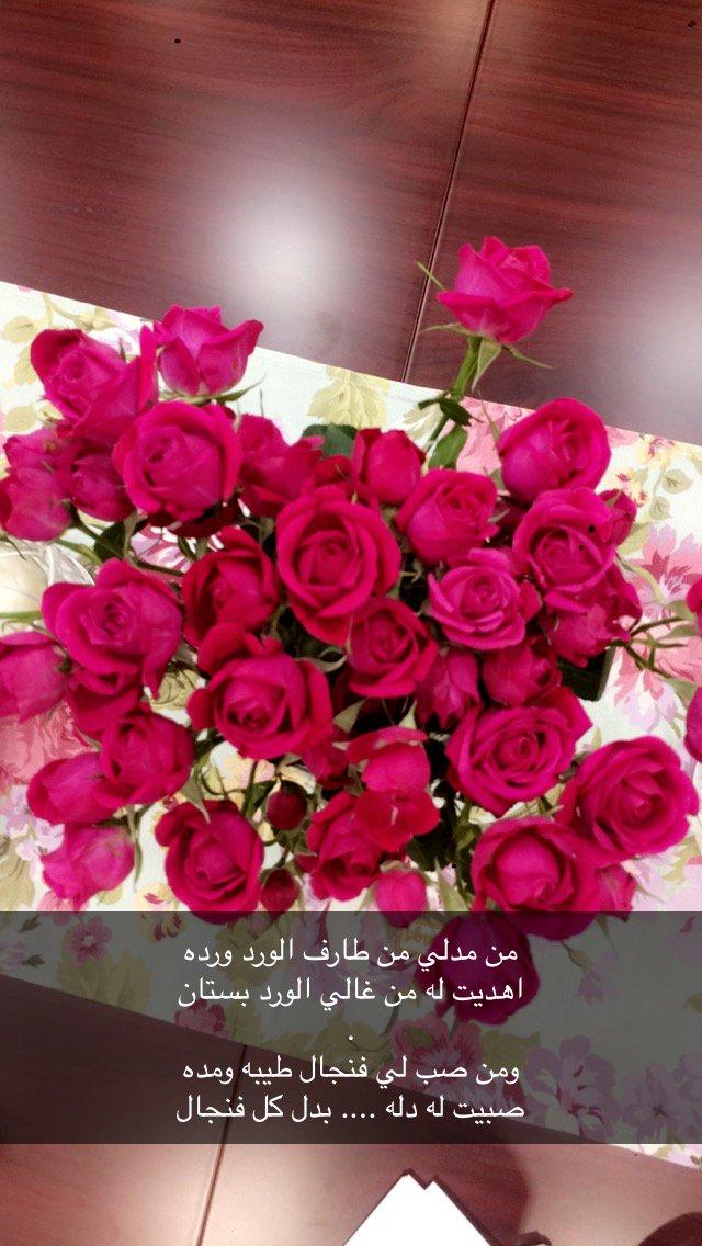 بالصور حكم عن الورد , احلى كلام عن الورد 3897 7