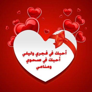 صورة صور في الحب , اقوي صور حب رومانسية 3920 4